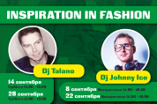 Inspiration In Fasion DJ сэты в ХЦ «Лейпциг»